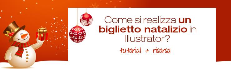 Biglietti Di Natale Email.Come Si Realizza Un Biglietto Natalizio In Illustrator Your