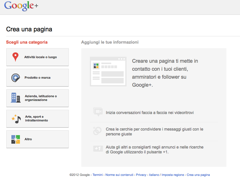 Schermata di creazione profili Google Plus